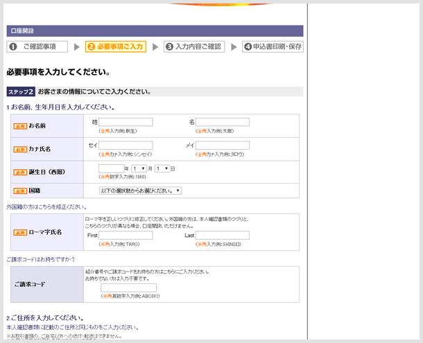 shinsei_b_005