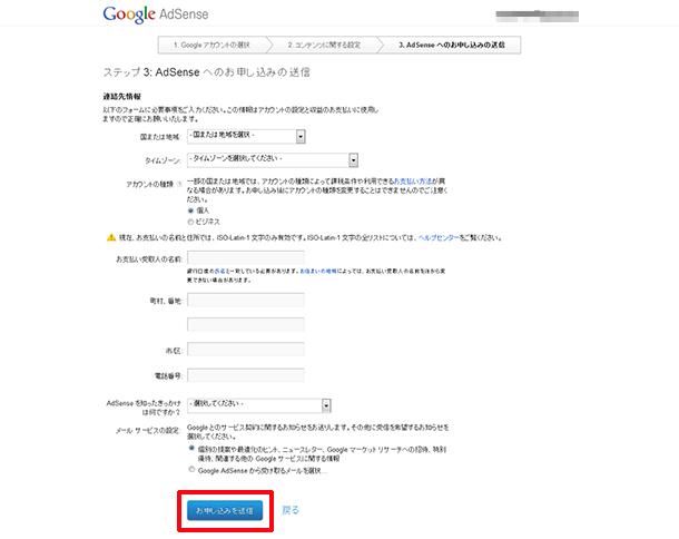 Google07