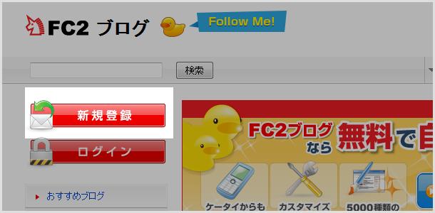 fc2_001