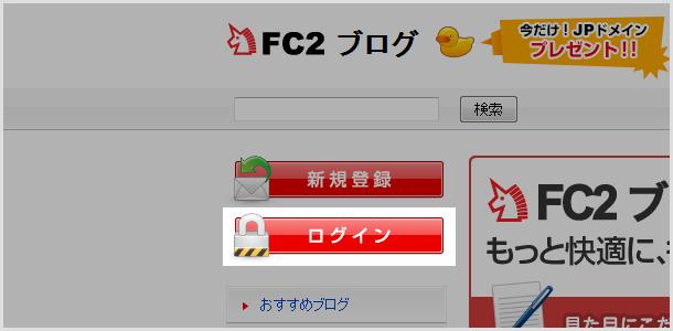 fc2_009