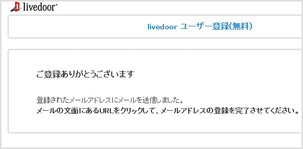 livedoor_005